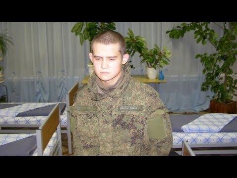 В деле устроившего бойню в Забайкалье солдата появились новые детали