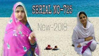 सुपरहिट SERIAL NO-725 | चन्चल & इरशाद | Mewat Studios
