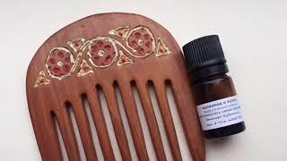 видео Ароматерапия для волос - маски с эфирными маслами, аромарасчесывание