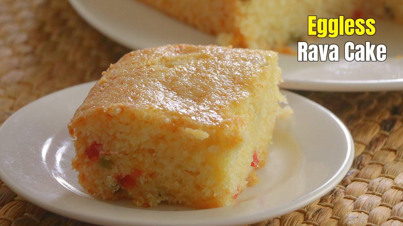 రవ్వ కేక్ Egg less rava cake recipe in cooker & oven by vismai food Semolina cake at home in telugu