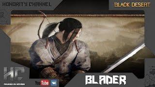 Black Desert Гайд Ронин (Блейдер, Blader) #2. Оружие, броня, бижутерия
