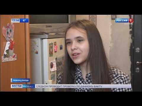 В Новокузнецке во время пожара 12 летняя девочка спасла малыша
