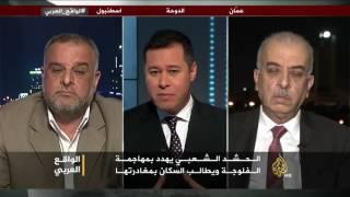 الواقع العربي-تهديدات العامري لأهالي الفلوجة