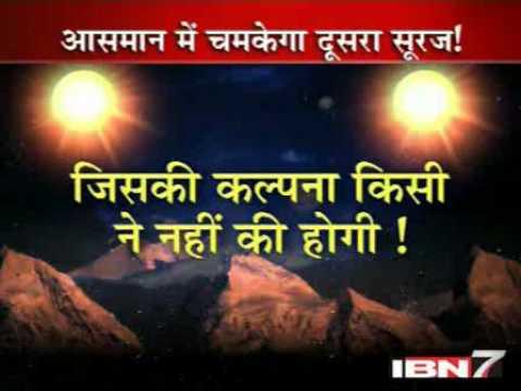 Hindi News -                     -       ! Josh18.in.com.flv