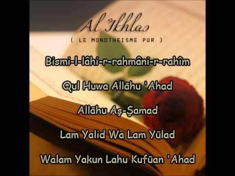 Sourates: Al fatiha, Al Ikhlas, Al Falaq, An Nâs, Ayat Al Kursi Saad Al Ghamidi