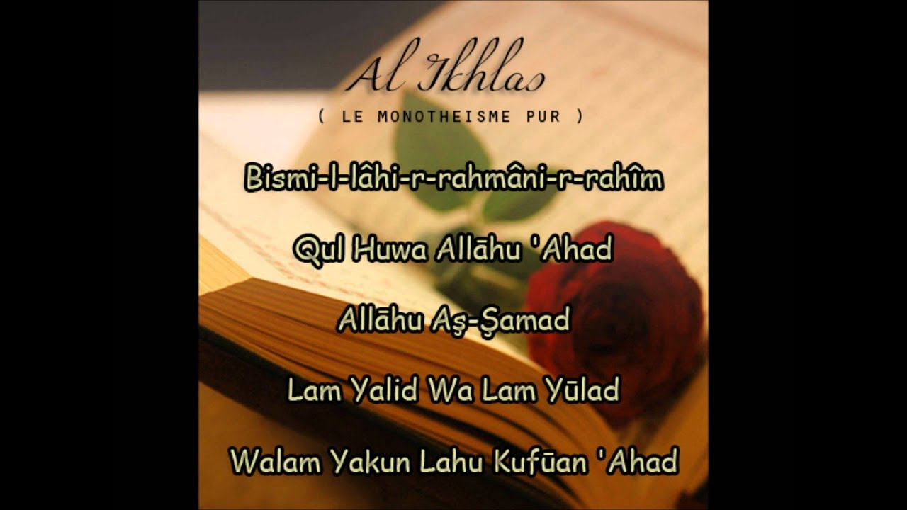 Para 30,Surah Al-Ikhlas with written urdu translation in ...