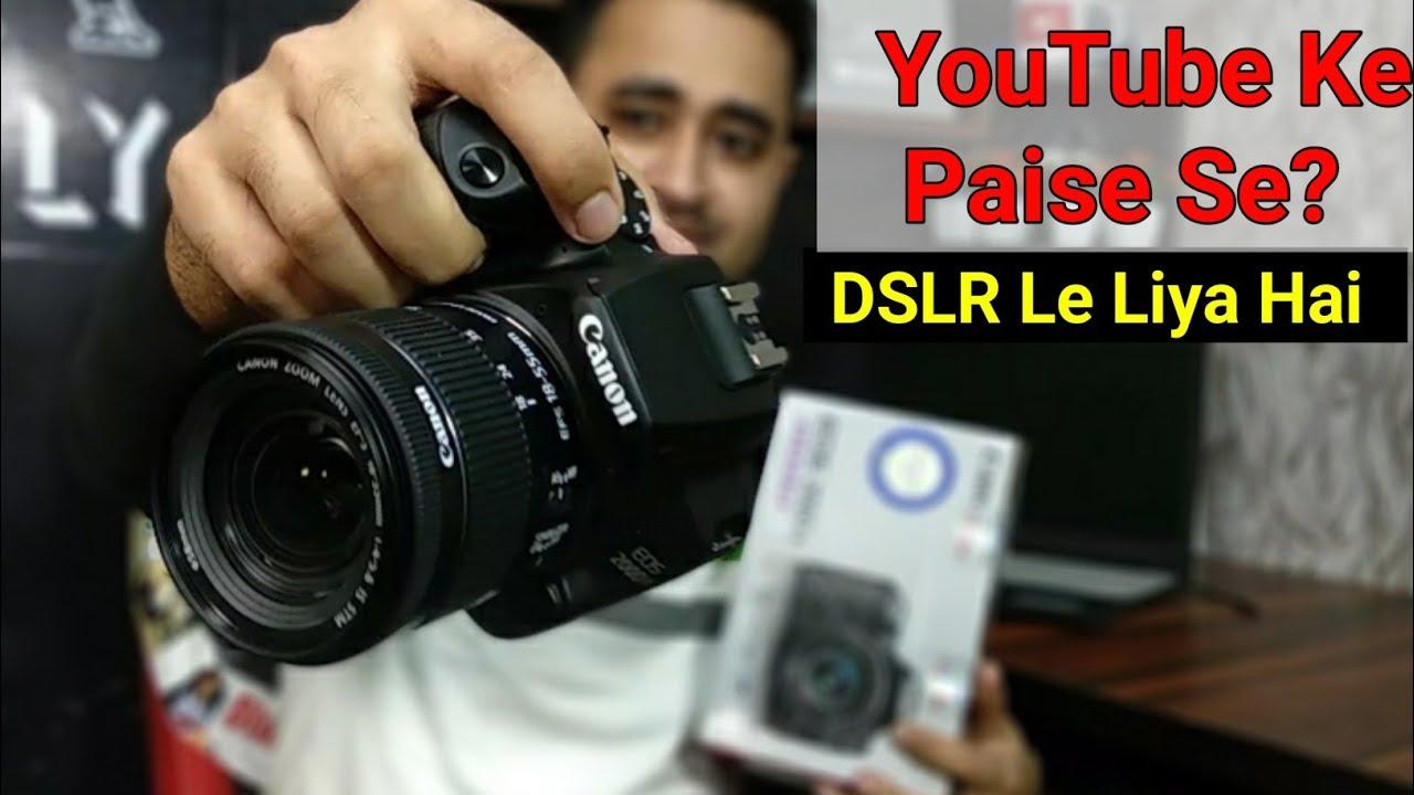 I Bought DSLR From YouTube Earings? Bahut Der Kar Di Maine 😢😢   Canon 200D Mark ii Unboxing    EFA