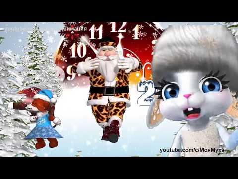 ZOOBE зайка Самое Лучшее Поздравление  с Новым Годом Собаки - Лучшие приколы. Самое прикольное смешное видео!