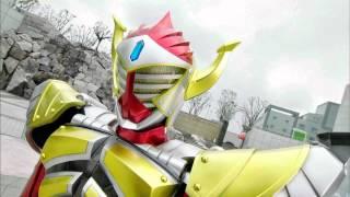 Kamen Rider Baron Henshin Sound