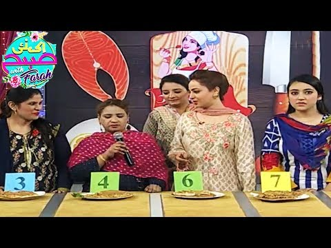 Ek Nayee Subah With Farah - 5 February 2018 | Aplus