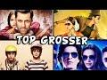 Bajrangi Bhaijaan Beats Shahrukh & Aamir's Chennai Express, Happy New Year & PK | Day 5 Top Grosser