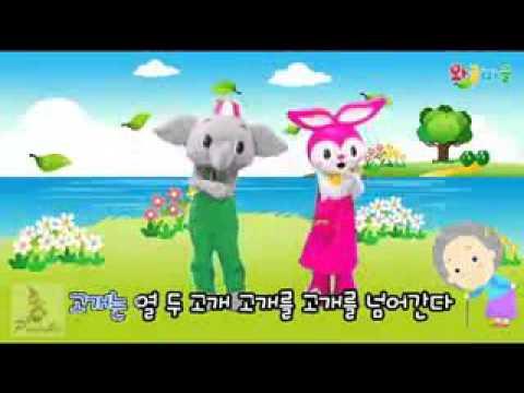 Lagu Anak Korea   Koburang Halmeoni