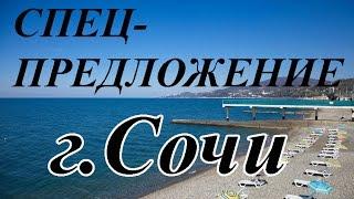 видео Сколько стоит отдых в Крыму на двоих, на троих, в рублях?