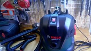 пилосос Bosch UniversalVac 15 продажа, оренда, прокат пылесос