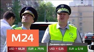 На столичных улицах появились фальшивые авто МЧС и ЦОДД - Москва 24
