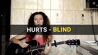 Катя - Blind (Hurts cover)