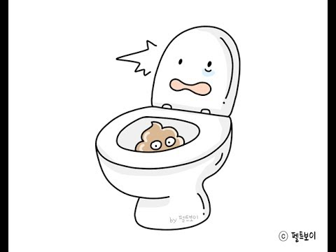 변기 그리기 How To Draw Toilet 75 Youtube