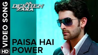 Paisa Hai Power (Full Video Song) | Aa Dekhen Zara | Neil Nitin Mukesh & Bipasha Basu