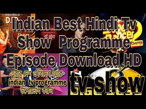 How to watch indian dramas online | by new trick and trips 2018