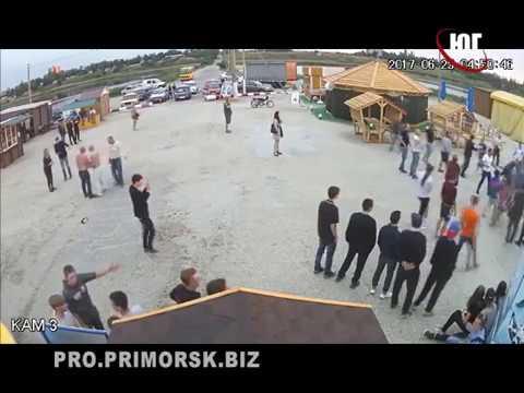 знакомства приморск запорожская область
