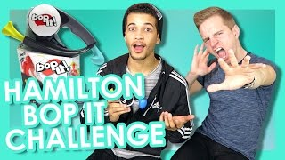 Hamilton Bop-It w/ Jordan Fisher | TYLER MOUNT
