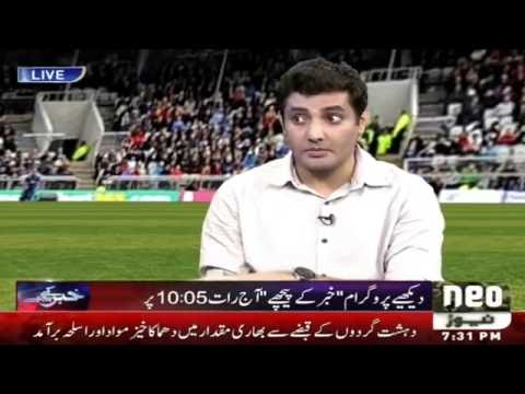 Neo Sports Live | Pakistan Vs England 4th Match of ODI Series | Review - 1 Sep 2016