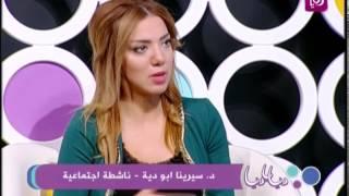 """مشروع """"ابتسامة ملاك"""" - د. سيرينا أبو دية"""