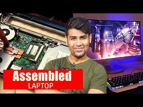 Can I Assemble Laptop at Home?
