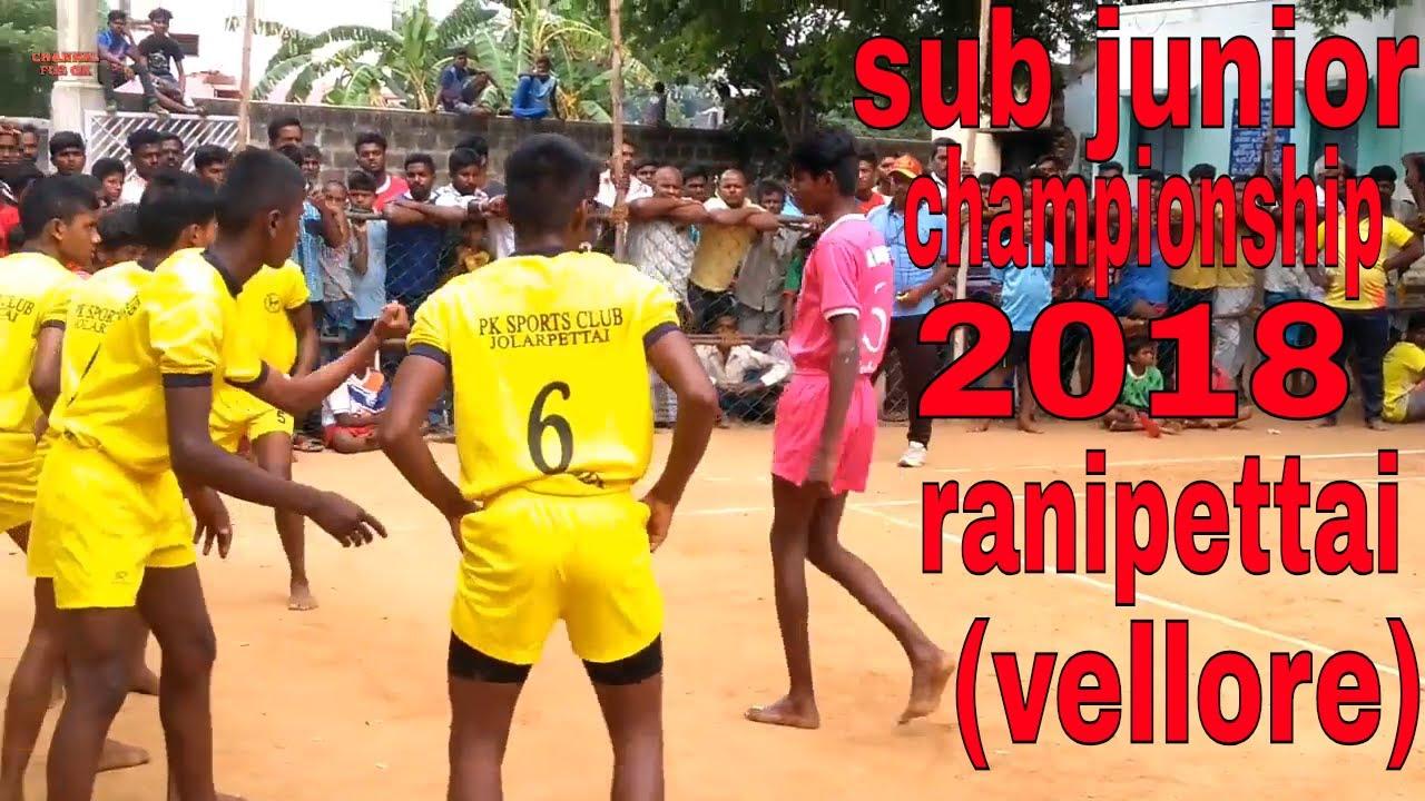 sub junior championship kabaddi match ranipettai | pk