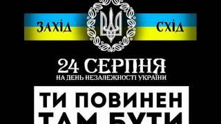 Анонимус обращение к Украинскому Народу!