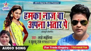 Lado Madheshiya Khusbo Raj    Song-2019 - Live HD Bhojpuri.mp3