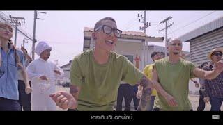 [Official MV] แจ๊ส ชว�...