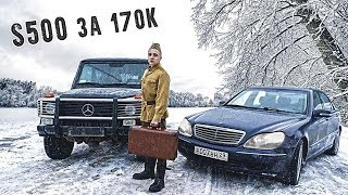 S500 ДЛЯ GЕЛИКА ДЛЯ СЫНА!!!  #2 ДОНОР