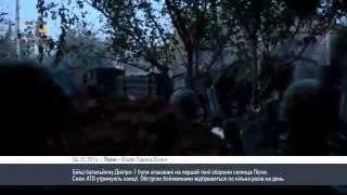 Реальный  БОЙ! Бойцов АТО и ополчения ДНР ДОНБАСС