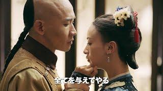 秀麗伝 ~美しき賢后と帝の紡ぐ愛~ 第47話