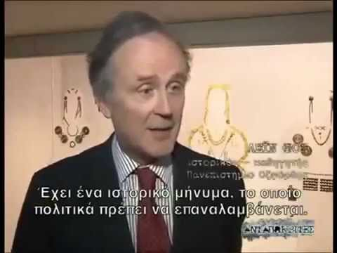 Robin Lane Fox against FYROM's (Former Yugoslav Republic of Macedonia) propaganda
