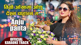 Video Anju Panta | Timro Aankha Ma Anshu | Official Track 2018 |  Qualaity Films Nepal download MP3, 3GP, MP4, WEBM, AVI, FLV Maret 2018