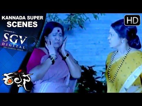 Umashree Comedy Scenes - Kalpana Kannada Movie Scenes with Shruthi
