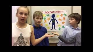 видео Коллективное Творческое Дело (ктд)