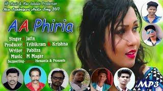 Aa Phiri A New Sambalpuri Audio Song 2017 (RKMedia)