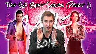 The Top 50 Best Songs of 2017 (PART 1: 50-26)