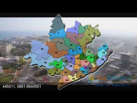 About Vizag Industries