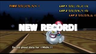 [Mario Kart Wii 300cc TAS] SNES Ghost Valley 2 29.541