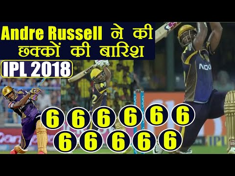 IPL 2018 KKR vs CSK: Andre Russell slams 11 sixes in 88 runs inning | वनइंडिया हिंदी