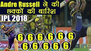 IPL 2018 KKR vs CSK: Andre Russell slams 11 six...