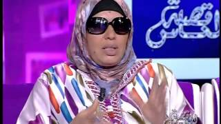 قصة مؤثرة لسيدة قصدت العمرة فتزوجت وتوفيت بالديار المقدسة