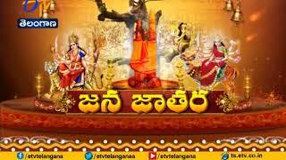 Sammakka Saralamma Jatara at Madaram | Live Update