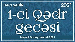 Hacı Şahin - Ramazan ayı 2021 (1-ci Qədr gecəsi) (01.05.2021)