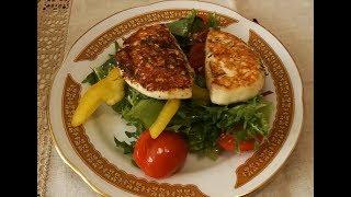 Салат с жареным сыром халуми / Salad with Halloumi grilled cheese