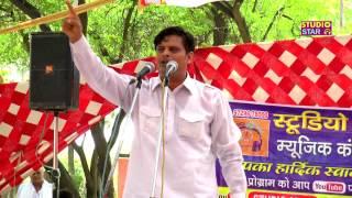 Haryanvi Ragni | ब्रहम रूप भगवान | Shahi Lakadhara | Vikas Pasoriya Ragni 2016 Studio Star